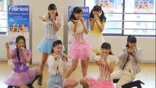Fairies Tweet Dream / Sparkle 2012/07/21 No Cut