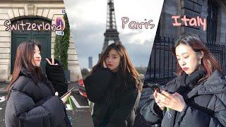 2년 전 대학생 때 다녀온 14박15일 3개국 유럽여행…