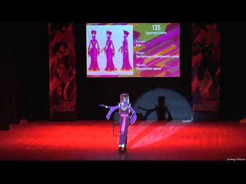 135. Kita - Три богатыря и Шамаханская царица - Шамаханская царица