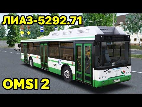 OMSI 2 - Обзор автобуса ЛиАЗ-5292.71 + как завести ЛиАЗ