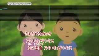 任天堂 Wii Uソフト Wii カラオケ U 恋の呪文はスキトキメキトキス 伊藤...