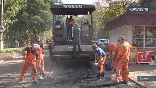 Более 30 километров королёвских дорог планируют отремонтировать в будущем году(, 2015-12-16T16:52:01.000Z)