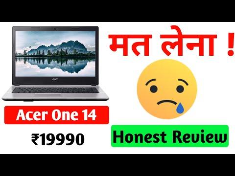 Acer One 14 Pentium Gold Laptop Review   Honest Review Of Acer One 14 Laptop   Best laptop Under 20k