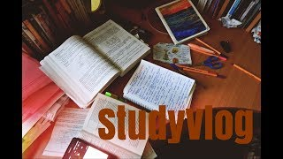 #studyvlog КАК Я ГОТОВЛЮСЬ К ЕГЭ |Жизнь 11-классника|Мотивация