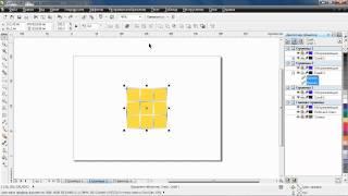 CorelDRAW для продвинутых. Рисование кубика Рубика (5)