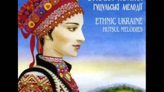 """Гуцульський танець """"Аркан"""" (Arkan) - цимбали"""