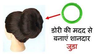 easy juda hairstyle with help of wire | juda hairstyle | hairstyle | girls hairstyle |easy hairstyle