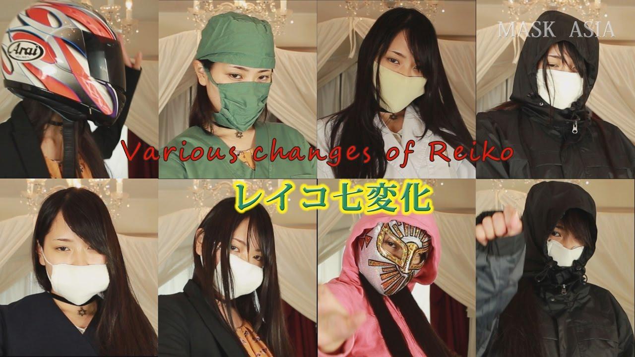 Vol.11 レイコ七変化 Various changes of Reiko