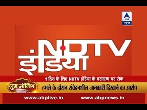 Take NDTV India off air on Nov 9 for its coverage on anti-terror operations at Pathankot: