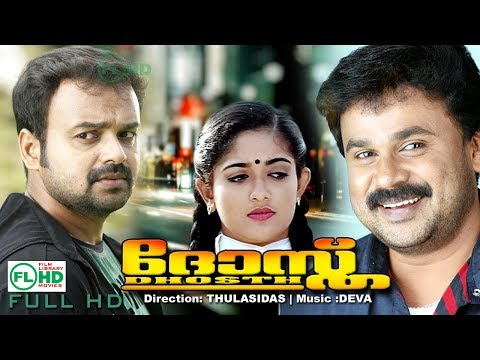 Dosth | Malayalam super hit  full movie | Ft; Dileep | Kunchcko Boban | Kavya madhavan others