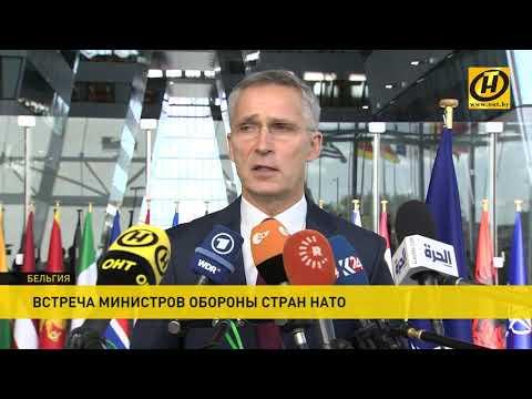 Министры обороны стран НАТО не находят единого мнения по поводу военной операции Турции в Сирии