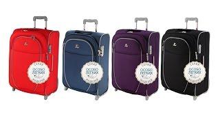видео легкие чемоданы