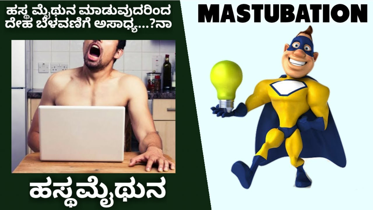 does-masturbation-effect-testosterone-fun-free-games-for-adults