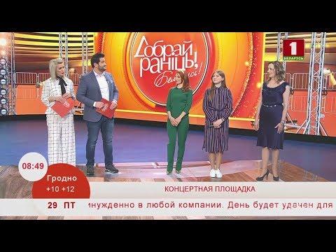 Саша Клевер и Пелагея Стефогло на нашей концертной площадке. Эфир 29.03.2019