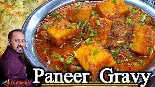 Paneer  Gravy | Paneer  Recipe | Restaurant style Recipe | simple and easy  Recipe @K2N Family
