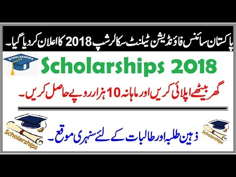 Pakistan Science Foundation Scholarships 2018 !! Apply Here