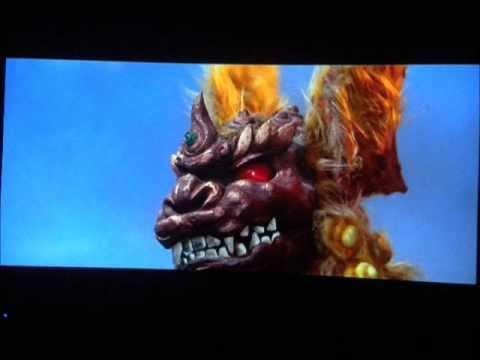 King Seeser Theme Song Film Version