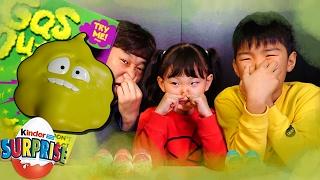 방귀 발사! 라임의 가스아웃 챌린지 보드게임 서프라이즈 에그 벌칙 킨더조이 먹방 장난감 놀이 gas out LimeTube & Toy 라임튜브