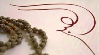 Достоинства Терпения - 2 - Салим Абу Умар Аль-Газзи