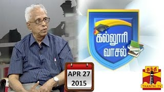 Kalloori Vasal – Medical Studies other than MBBS and BDS – (27/4/2015) Thanthi TV