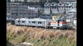 【甲種輸送】  DE10-1189+阿武隈急行AB900系2両 陽光台~新杉田通過