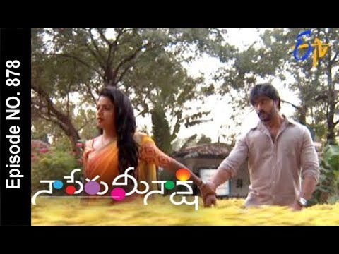 Naa Peru Meenakshi | 14th November 2017 | Full Episode No 878 | ETV Telugu