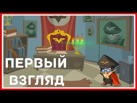 Игры логические - игры головоломки