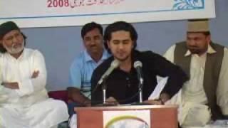 Naeem Shamim Kashif
