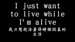 Its my life - bon jovi (邦喬飛)  lyrics 歌詞 中英對照