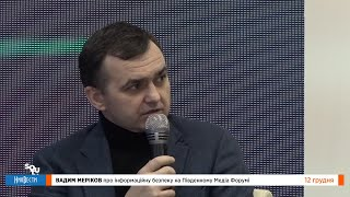 НикВести Мериков об информационной безопасности на Южном Медиа Форуме в Николаеве