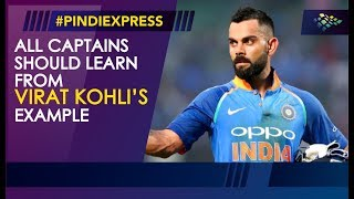 Shoaib Akhtar | Virat Kohli An Inspiration For All Captains | News