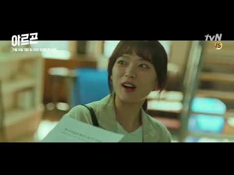 Argon / 아르곤 2017 - Korean Drama Trailer