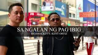 Bigshockd - Sa ngalan ng pag ibig (Rap Version) ft. Kent Ortiz (December Avenue)