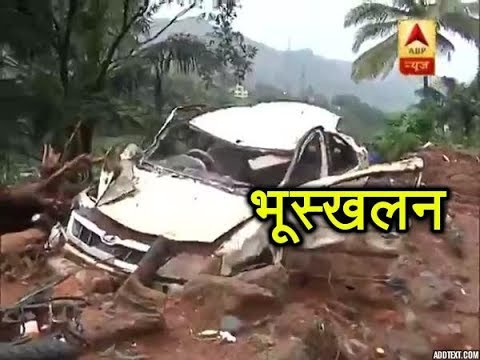 Kerala: Landslides In Munnar Cause Troubles For Residents | ABP News