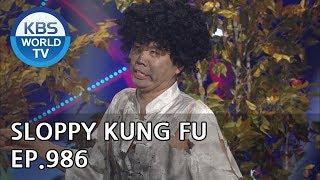 Sloppy Kung Fu | 쿵푸허술 [Gag Concert / 2019.02.16]