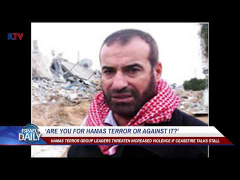 Your Morning News From Israel - Dec. 04, 2018.