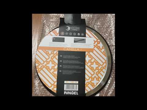 Сковорода для блинов Ringel Canella 25 см (RG-1100-25)