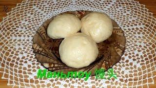 Китайский паровой хлеб