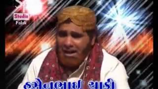 Kutchhi Osani | Hussain Chaki