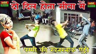 Download lagu दो दिल होता सीन में,तकलीफ ना होती जीना में !! Do Dil Hota Sina Me ||  #Manraj_Diwana_New_Song