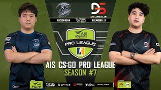 AIS CS:GO Pro League Season#7 R.3  Lucid Dream vs. Dream Seller MAP1 TRAIN