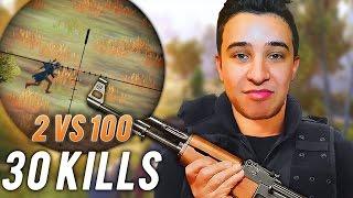 30 DE MES KILLS SUR BATTLE ROYALE (PU Battlegrounds)