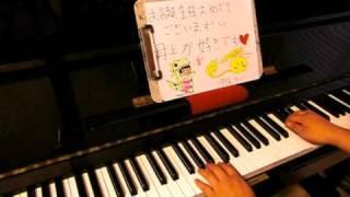 D.Gray-Man - Musician (piano)