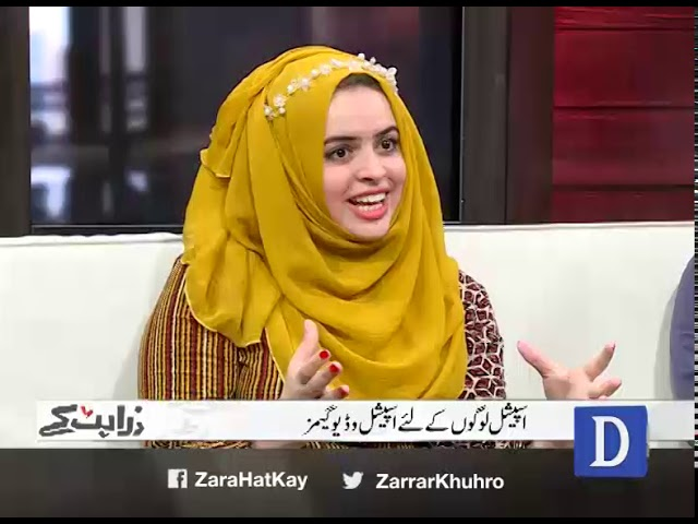 Zara Hat Kay - 18 June, 2019