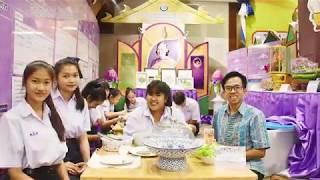 VTR แนะนำโรงเรียนทีปังกรวิทยาพัฒน์ (มัธยมวัดหัตถสารเกษตร) ในพระราชูปถัมภ์ฯ 29 มกราคม 2563