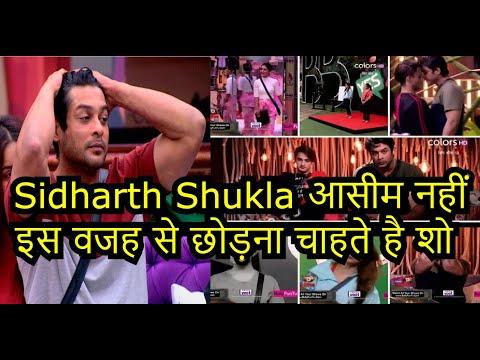 Sidharth Shukla Wants To Quit Bigg Boss 13 | Asim Riaz | Shehnaz Gill