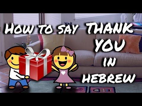 How to say Thank you in Hebrew | Language Lesson