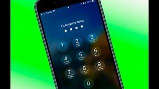 ЗАБЫЛ ПАРОЛЬ ОТ IPHONE ?? НЕ ВОЛНУЙСЯ,ЕСТЬ РЕШЕНИЕ! 2018