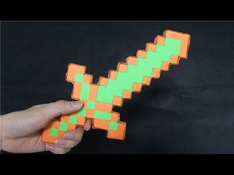 Как сделать меч в майнкрафте из бумаги