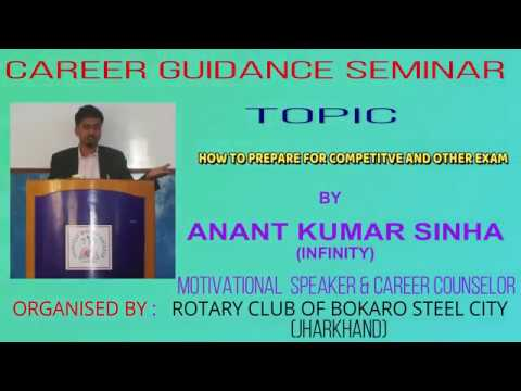HOW TO PREPARE FOR COMPETITIVE AND OTHER EXAMS  #CAREER GUIDANCE SEMINAR #sarkari exam